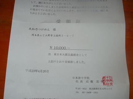 1129 010