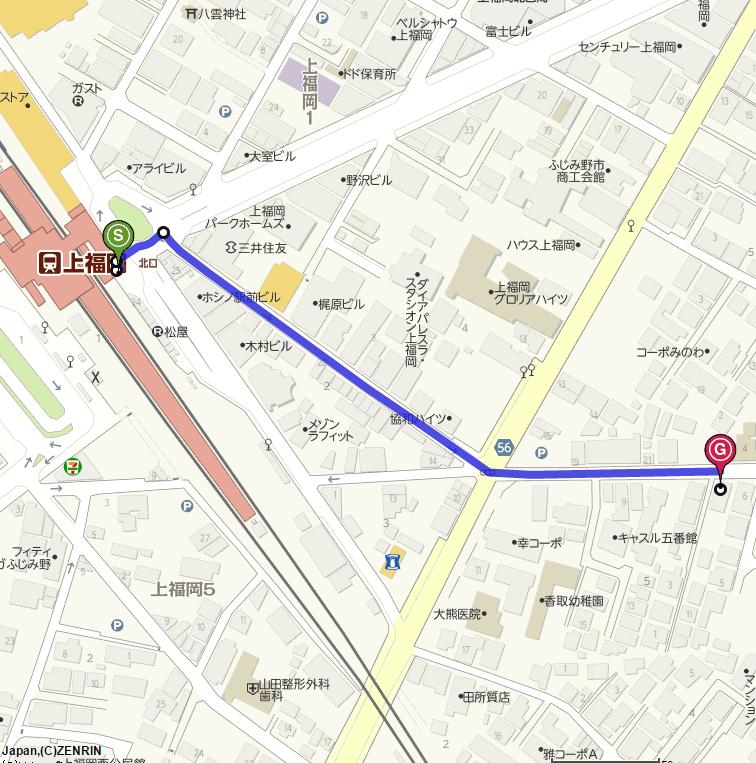 ホルモン丸和の上福岡駅から行き順