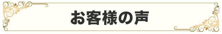 okilyakusamanokoe