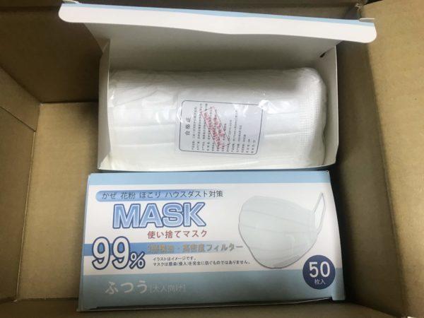 マスクを無料配布